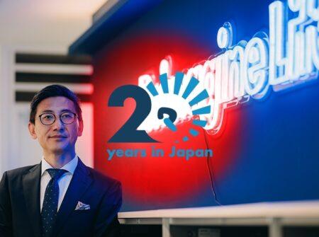 Japan20 Years4